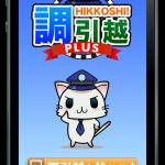 朝日新聞 × モバイルファクトリー 異業種ハッカソンの資料を公開します。